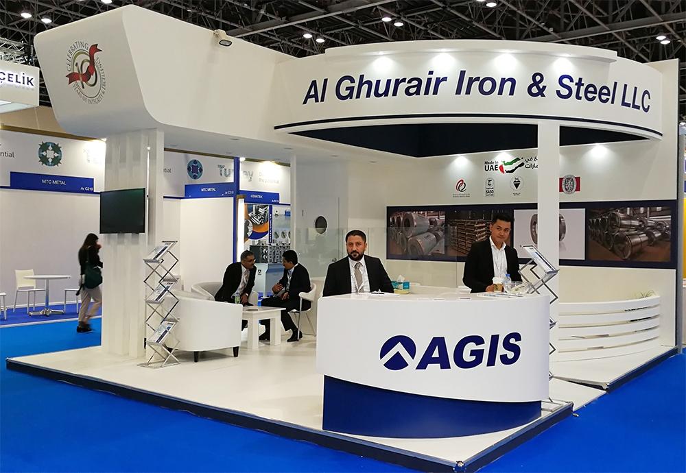 Trade Fairs & Conferences – AGIS